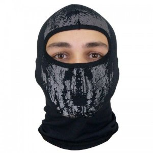 Balaclava Hunter Bravo