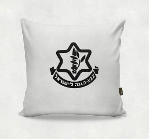 Almofada Bordada - Israel Defense Branca
