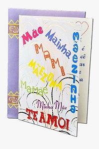 Cartão Dia das MÃES 11x17,5 - 01