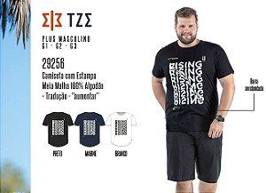 Camiseta Masculina TZE Plus c/ Estampa