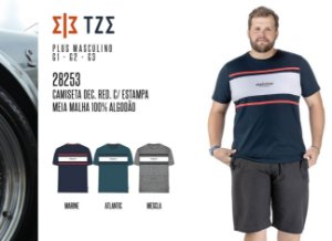 Camiseta Dec. Red. TZE Plus c/ Estampa