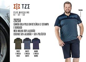 Camisa Gola Polo em Retilínea TZE Plus c/ Estampa e Bordado