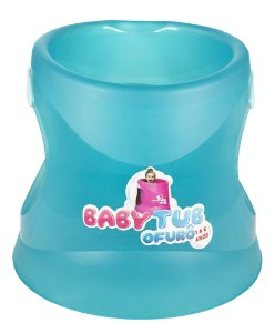 Banheira Infantil Ofurô BabyTub Azul Translúcido