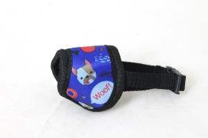 Focinheira nylon premium N2 com fecho - Club Pet Troyano - 6cm