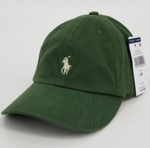 Boné Polo Ralph Lauren Cotton Chino Baseball Verde