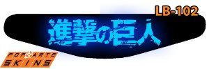 PS4 Light Bar - Attack On Titan - Shingeki No Kyojin #B