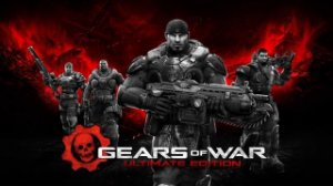 Poster Gears Of War: Ultimate Edition #A