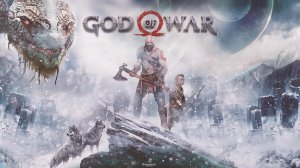 Poster God Of War 4 #C