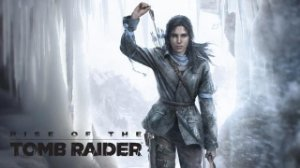 Poster Rise Of The Tomb Raider #C