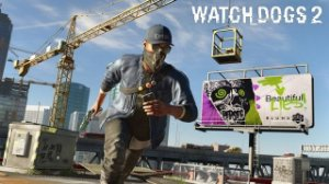 Poster Watch Dogs 2 #C