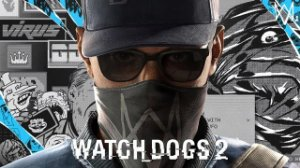Poster Watch Dogs 2 #D