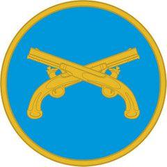 Brevê (Distintivo) Boton de Metal Estágio PE