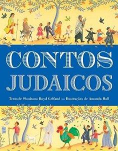CONTOS JUDAICOS - GELFAND, SHOSHANA BOYD