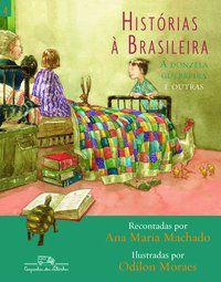 HISTÓRIAS À BRASILEIRA, VOL. 4 - MACHADO, ANA MARIA