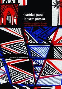 HISTÓRIAS PARA LER SEM PRESSA - ANONIMO