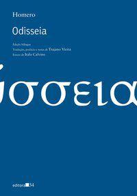 ODISSEIA - HOMERO