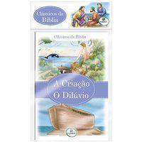 CLÁSSICOS DA BÍBLIA - KIT COM 10 UNIDADES - MARQUES, CRISTINA