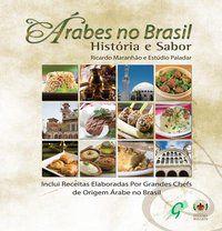 ÁRABES NO BRASIL - MARANHÃO, RICARDO