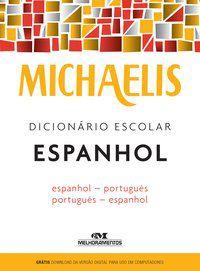 MICHAELIS DICIONÁRIO ESCOLAR ESPANHOL - MELHORAMENTOS
