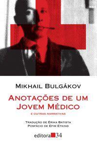 ANOTAÇÕES DE UM JOVEM MÉDICO E OUTRAS NARRATIVAS - BULGÁKOV, MIKHAIL