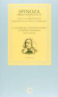 SPINOZA - OBRA COMPLETA IV - VOL. 29 -