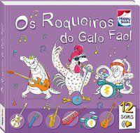 APRENDIZADO MUSICAL: OS ROQUEIROS DO GALO FAEL - AUTUMN PUBLISHING