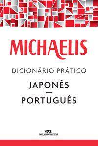 MICHAELIS DICIONÁRIO PRÁTICO JAPONÊS-PORTUGUÊS - MELHORAMENTOS