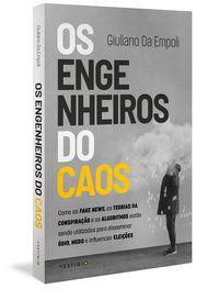 OS ENGENHEIROS DO CAOS - VOL. 1 - DA EMPOLI, GIULIANO