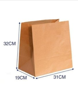 Saco Kraft Delivery I  31x19x32  ( 100 unidades )