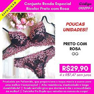 Conjunto Renda Especial - Bicolor Preto com Rosa
