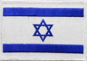 Bandeira ISRAEL negativa ou colorida