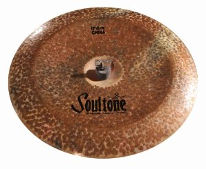 Prato Soultone Natural China 14""
