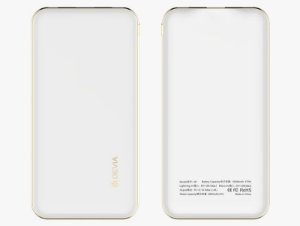 Carregador Power Bank 10000 mAh Bomer Ultra-Thin Devia 504-WH