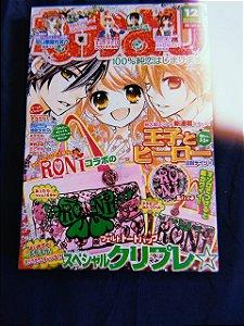 Revista Shojo Nakayoshi Ano 2011 Nº 12