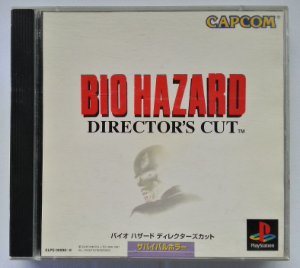 Biohazard (Resident Evil) Directors Cut - PS1 One