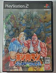 Kinnikuman Generations [Japonês] - PS2