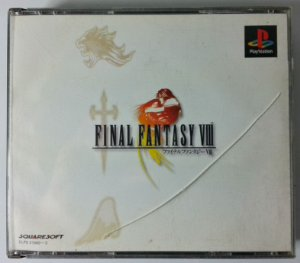 Final Fantasy VIII Original [JAPONÊS] - PS1 ONE