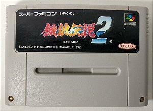 Fatal Fury 2 Original - Super Famicom