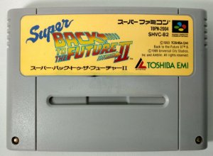 Super Back Future II Original - Super Famicom