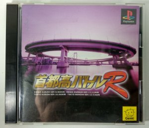 Shutokou Battle R Original [JAPONÊS] - PS1 ONE