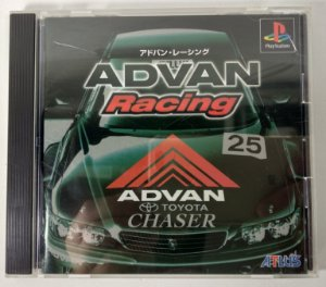 ADVAN Racing Original [JAPONÊS] - PS1 ONE