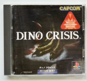 Dino Crisis Original [JAPONÊS] - PS1 ONE