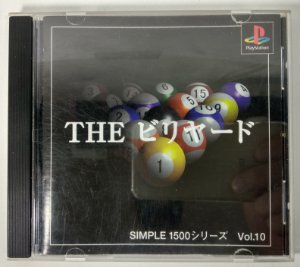 The Billiard Vol. 10 Original [JAPONÊS] - PS1 ONE