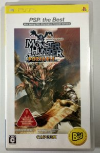 Monster Hunter Portable Original [JAPONÊS] - PSP