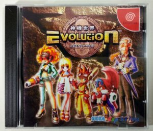 Evolution Original [JAPONÊS] - Dreamcast