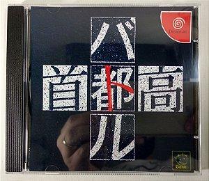 Tokyo Xtreme Racer Original [JAPONÊS] - Dreamcast