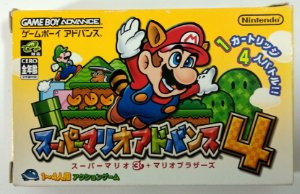 Super Mario Advance 4: Super Mario Bros 3 ORIGINAL [JAPONÊS] - GBA