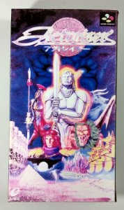 Actraiser Original - Super Famicom