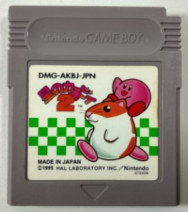 Kirby's Dream Land 2 ORIGINAL [JAPONÊS] - GB