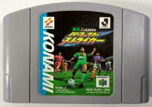Jikkyou J. League Perfect Striker Original [JAPONÊS] - N64